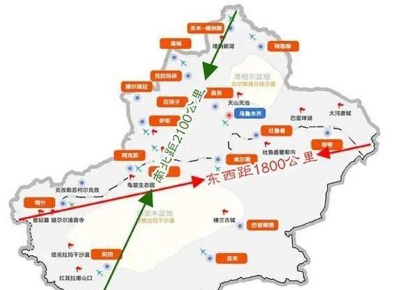 /beijiang517/4157.html