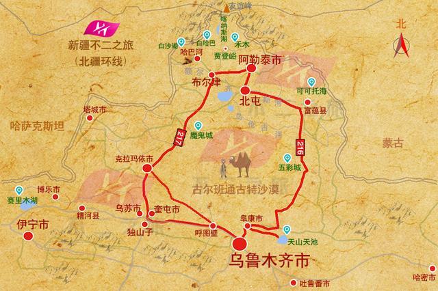 谈谈对于新疆包车旅行的经验分享