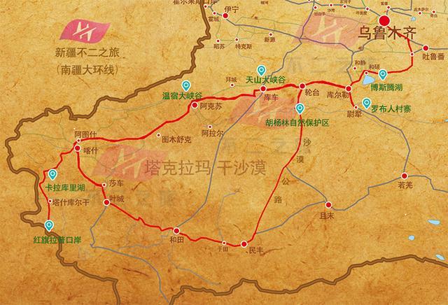 谈谈对于新疆包车旅行的经验分享!