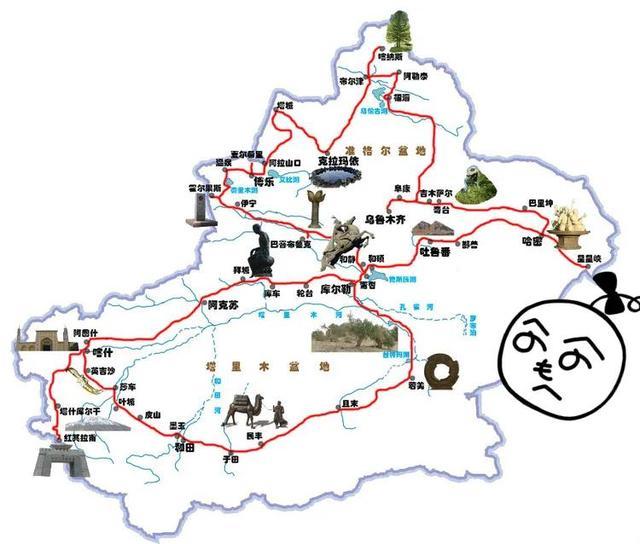 今年到新疆自驾旅游费用多少?
